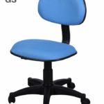 kursi kantor uno osaka gs 150x150 - UNO Office Chair